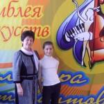 Бобкова Галина Федоровна и Костанян Карина